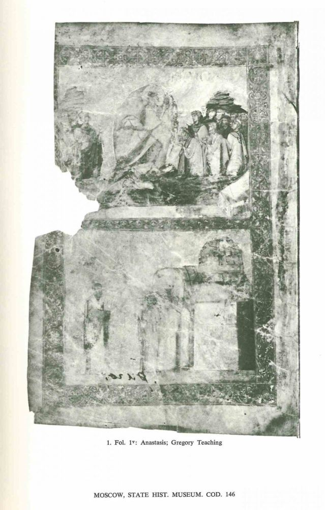The Illustrations of the Liturgical Homilies of Gregory Nazianzenus. George Galavaris.