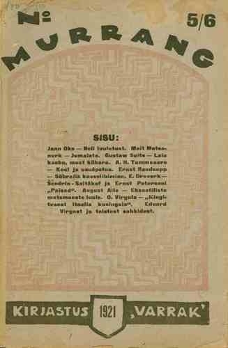 Murrang: Kuukiri. No. 1 (March 1921) through No. 5/6 (August 1921) (all published).
