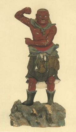 Choshunkaku Kansho. (Catalogue of the Kawasaki Collection). Shozo Kawasaki, Yoshitaro Kawasaki