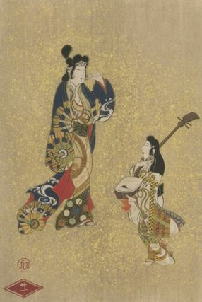 Masterpieces Selected from the Ukiyoye School. With Brief History of the Development of the...