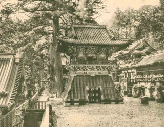 Nikko Toshogu Shashincho. Additional title on cover: The Album of Toshugo at Nikko. Toshogu...