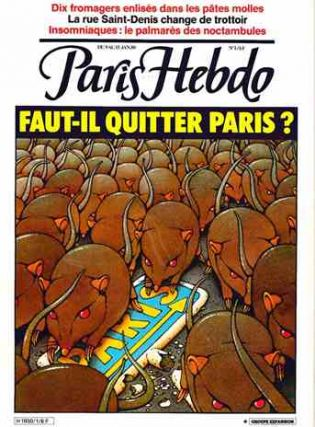Paris Hebdo. Nos. 1 (January 9-15 1980) through 12 (March 26-April 1, 1980) (all published?).