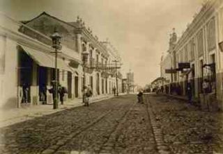 Late 19th or Early 20th Century Photograph Album of the City of Guatemala.
