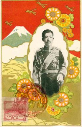 Collection of Commemorative Japanese Military Propaganda Postcards.
