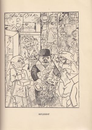 Ժորժ Գրոսս, e. g. Zhorzh Gross [George Grosz].