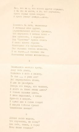 "Early samizdat version of ""Rekviem"" (Requiem) with variant passages. Anna Akhmatova"