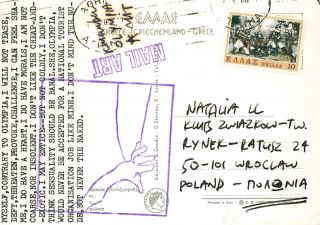 Group of various pieces of mail art sent to Natalia LL.