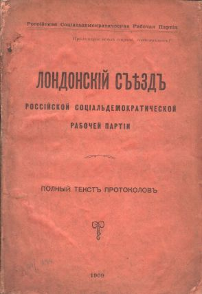 """Londonskii s""""ezd Rossiiskoi Sotsial'demokraticheskoi Rabochei Partii: polnyi tekst protokolov [The London Congress of the Russian Social-Democratic Workers' Party: the complete text of the protocols]."""