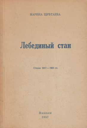Lebedinyi stan: stikhi 1917-1921 g.g. [The encampment of the swans: poems 1917-1921].