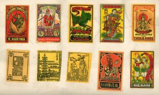 Early Trade Catalog of Japanese Matchbox Labels by the Manfat Company. Including 500 different kinds. Manufactured by Manfat Kobe Japan. Shong. Kat. Waikee 2.