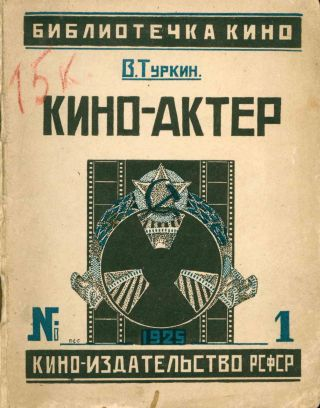 Kino-akter, kino-iskusstvo, kino-shkola [The film actor, film art, film school]. Bibliotechka...