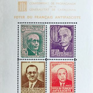 """A collection of approximately 600 viñetas or """"solidarity stamps"""" produced during the Spanish Civil war."""