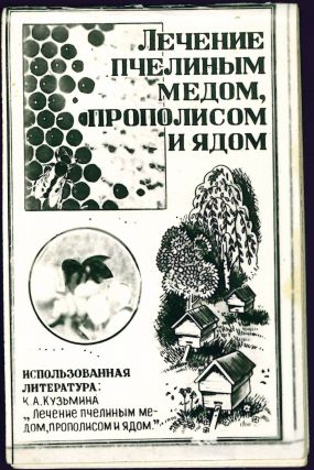 Group off five self-published photographic brochures distributed by Soviet disabled persons.