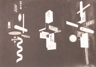 """""""Studies of illuminated advertising signs by F. Ehrlich and H. Loew, sculpture workshop of J. Schmidt"""", 1928."""