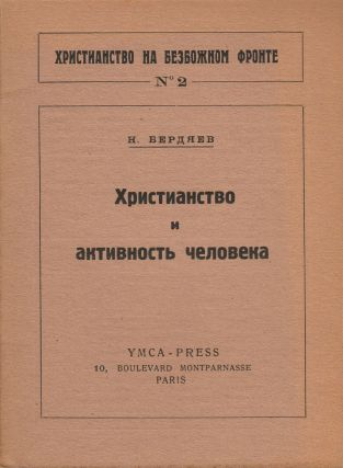 Khristianstvo i aktivnost' cheloveka [Christianity and Human Activity].; Khristianstvo na...