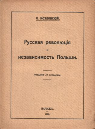 Russkaia revoliutsiia i nezavisimost' Pol'shi. Perevod s pol'skago [The Russian Revolution and...