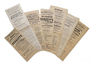 Collection of seven Russian-language broadsides announcing concerts in Essentuki, Kislovodsk, and...