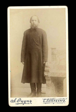 Cabinet card of the Russian bylina chanter Ivan Trofimovich Riabinin (1833–1910), signed by his...