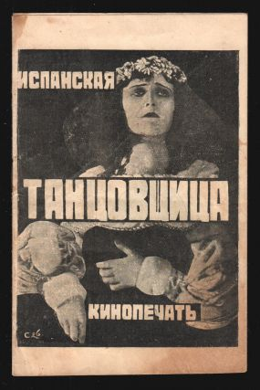 Ispanskaia tantsovshchitsa [The Spanish Dancer]. Film promotional booklet published by the Soviet...