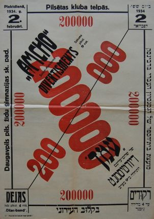 Collection of posters, broadsheets, and ephemera pertaining to the Latvian Jewish Community in...