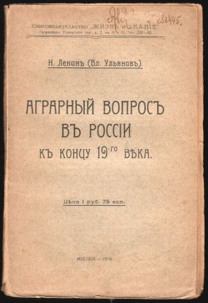 Agrarnyi vopros v Rossii k kontsu 19-go veka [The Agrarian Question in Russia in the Late...