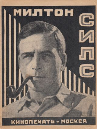 Milton Sils [Milton Sills]. Pamphlet produced by the Soviet state publisher for cinema,...