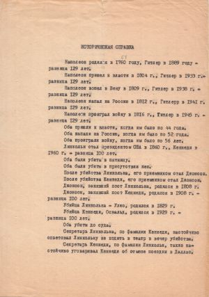 Istoricheskaia spravka [A historical fact sheet