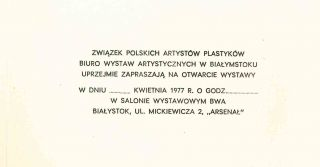 """Natalia LL, Andrzej Lachowicz. """"Fotogramy."""" Printed invitation card to an exhibit opening of Polish conceptual artists. Bialystok, April 1977. Oblong card measuring 8 × 28 cm, folded once. Very good or better."""