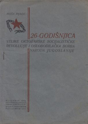 Group of seventeen publications by Slovenian and Croatian partisan fighters, published ca. 1942...