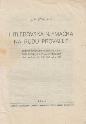 Group of seventeen publications by Slovenian and Croatian partisan fighters, published ca. 1942 to 1944.