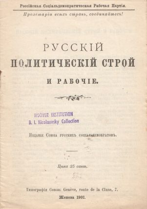 Russkii politicheskii stroi i rabochie [Russian political order and the workers]; Along the head...